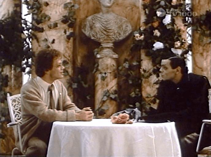Кадр из х/ф «Тень, или Может быть, всё обойдётся» (1991)