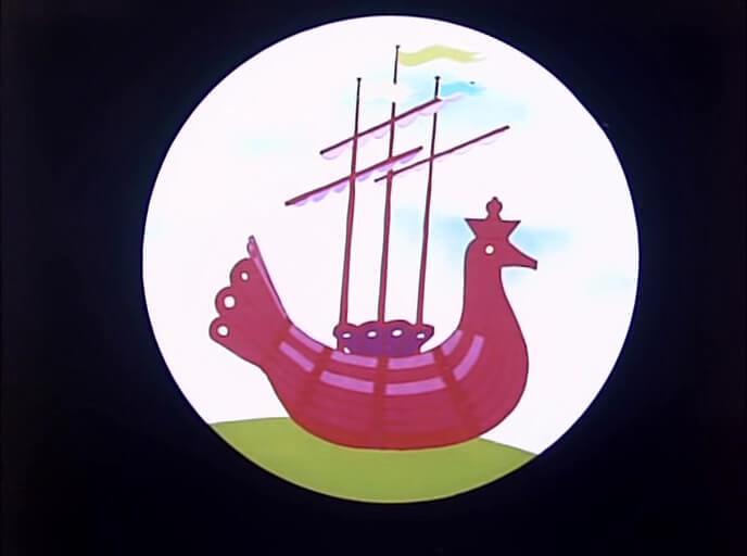 """Кадр из мультфильма """"Летучий корабль"""" (1979)"""