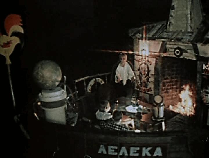 """Кадр из х/ф """"Капитан Крокус и тайна маленьких заговорщиков"""" (1990)"""