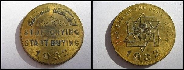 Памятный знак в ознаменование окончания экономического кризиса 1920-1930-х годов США (1932), выпущенный компанией «Stewart Warner»