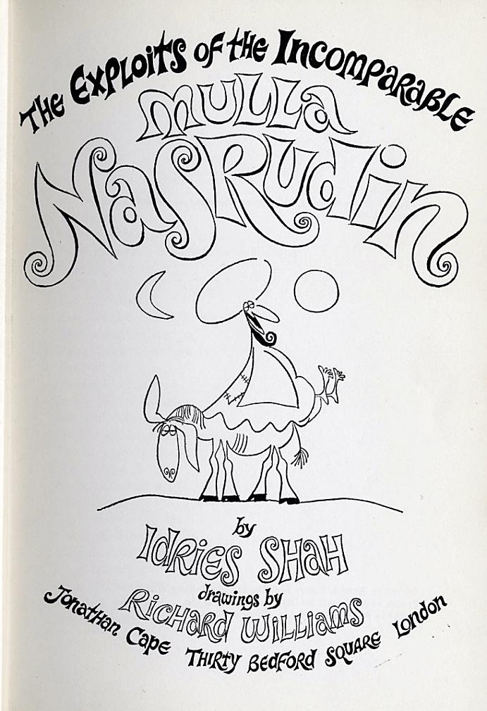 Иллюстрация Ричарда Уильямса к обложке книги Идриса Шаха «Выходки невероятного Ходжи Насреддина»