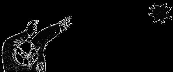 Иллюстрация Вадима Сидура к повести В.Е. Бахнова «Как погасло Солнце, или история тысячелетней Диктатории Огогондии, которая существовала 13 лет 5 месяцев 7 дней»