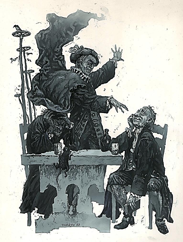 Иллюстрация С.А. Чайкуна к новелле Э.Т.А. Гофмана «Выбор невесты»