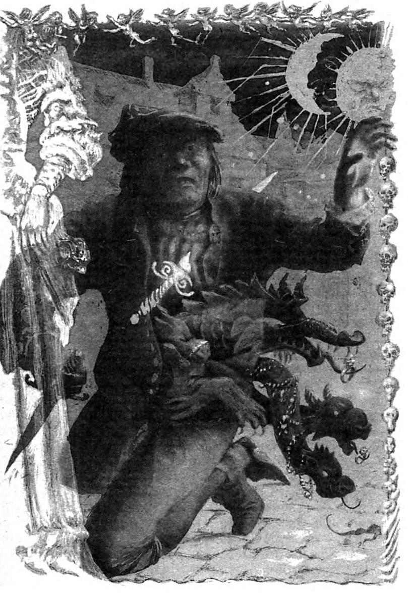 Иллюстрация С.А. Чайкуна к новелле Э.Т.А. Гофмана «Мадемуазель де Скюдери»