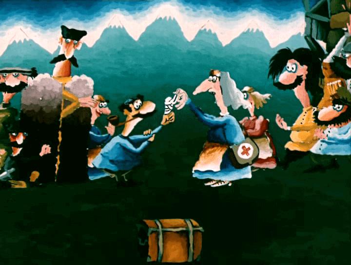"""Кадр из м/ф """"Обратная сторона Луны"""" (1984)"""