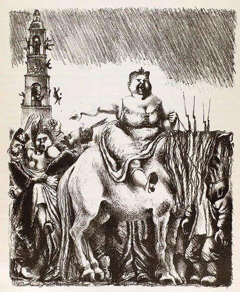 Иллюстрация А.Н. Самохвалова к главе «Сказание о шести градоначальницах» «Истории одного города» М.Е. Салтыкова-Щедрина